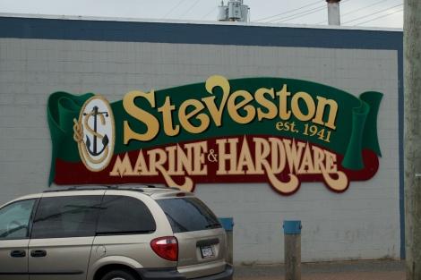 Somebody's Photo of Steveston Marine
